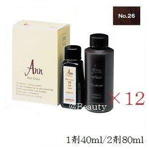 (×12セット)アン ヘアカラー 1剤40ml/2剤80ml 26 赤みをおびた濃い栗色