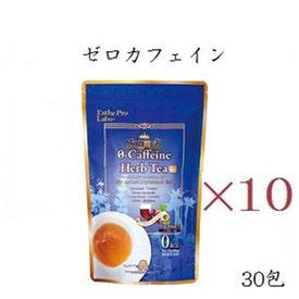 (×10セット)エステプロラボ ハーブティープロ ゼロカフェイン 30包