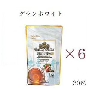 【×6セット】エステプロラボ ハーブティープロ グランホワイト 30包