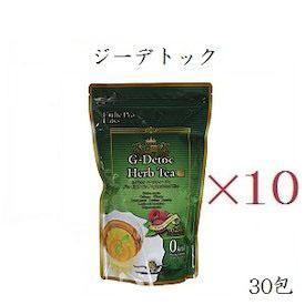 【×10セット】エステプロラボ ハーブティープロ ジーデトック 30包(Gデトック)