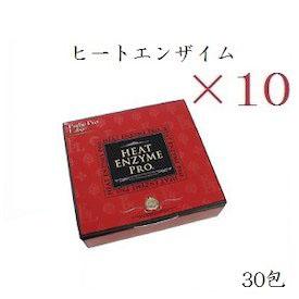 【×10セット】エステプロラボ ハーブティープロ ヒートエンザイム プロ 30包