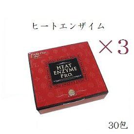 【×3セット】エステプロラボ ハーブティープロ ヒートエンザイム プロ 30包
