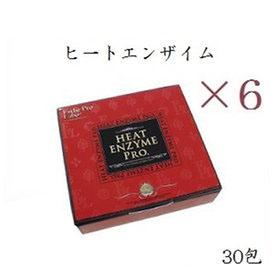 (×6セット)エステプロラボ ハーブティープロ ヒートエンザイム プロ 30包