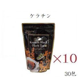 【×10セット ブラック】エステプロラボ 30包 ハーブティープロ ケラチン ケラチン ブラック 30包, MikimotoBeans Store:063f0e8e --- officewill.xsrv.jp
