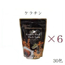 【×6セット】エステプロラボ ハーブティープロ ケラチン ブラック 30包