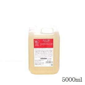 BRY ブライ ゼニア PHC コラーゲン シャンプー 5000ml