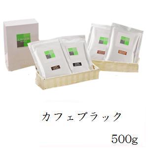 コーリーズヘナ ワンタッチシリーズ 500g(100g×5) カフェブラック