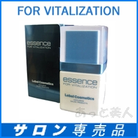 Level cosmetics essence For vitalization 20 ml
