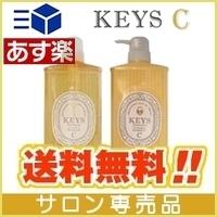 Morutobene Keyes ♪ MoltoBene KEYS shampoo C 700ml + treatment C 650 g set ★ ★
