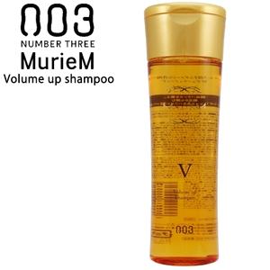 난바스리뮤리암고르드살프 V 250 mL NumberThree 003 MurieM Gold 02 P03Dec16