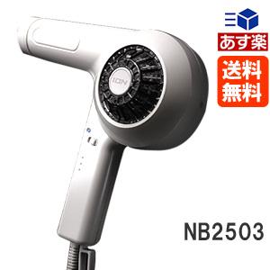 【あす楽】Nobby NB2503 ノビー マイナスイオンドライヤー ホワイト <1200w/600W>業務用 テスコム 送料無料