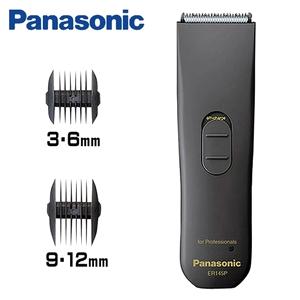 プロ バリカン ER145P-H 充電式 プロ用 パナソニック『4547441507270』Panasonic 送料無料【業務用】