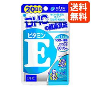 천연 비타민 E (간장) 20 일 분에서 02P13Dec15