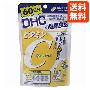 【DHC 送料無料】【DHC サプリメント】【ビタミンC】ビタミン 美容サプリ 健康サプリ ビタミンB2 美容 健康 ストレス 通販 DHC 栄養補助食品 ポイント消化 【ネコポス便送料無料】DHC サプリメント ビタミンC(ハードカプセル)60日分 栄養補助食品