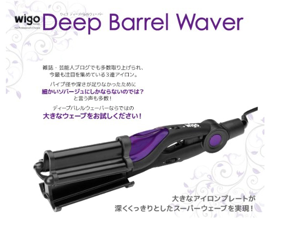 Hair Straighteners Curling Iron Wave Realize Deeply The Crisp And Blond
