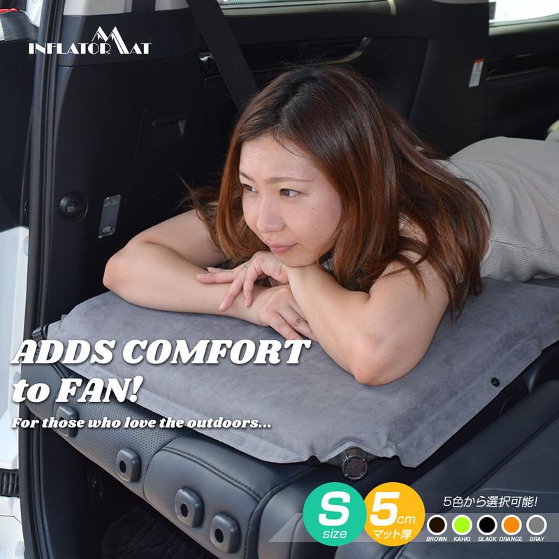 買取 寝具 チェア クッション 三金商事株式会社 オレンジ AIM5-OR インフレーターマット Mitsukin おしゃれ