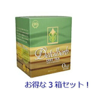デトラーブ ダイエットティー 30包入 3箱セット 送料無料 | デトラーブティー キャンドルブッシュ