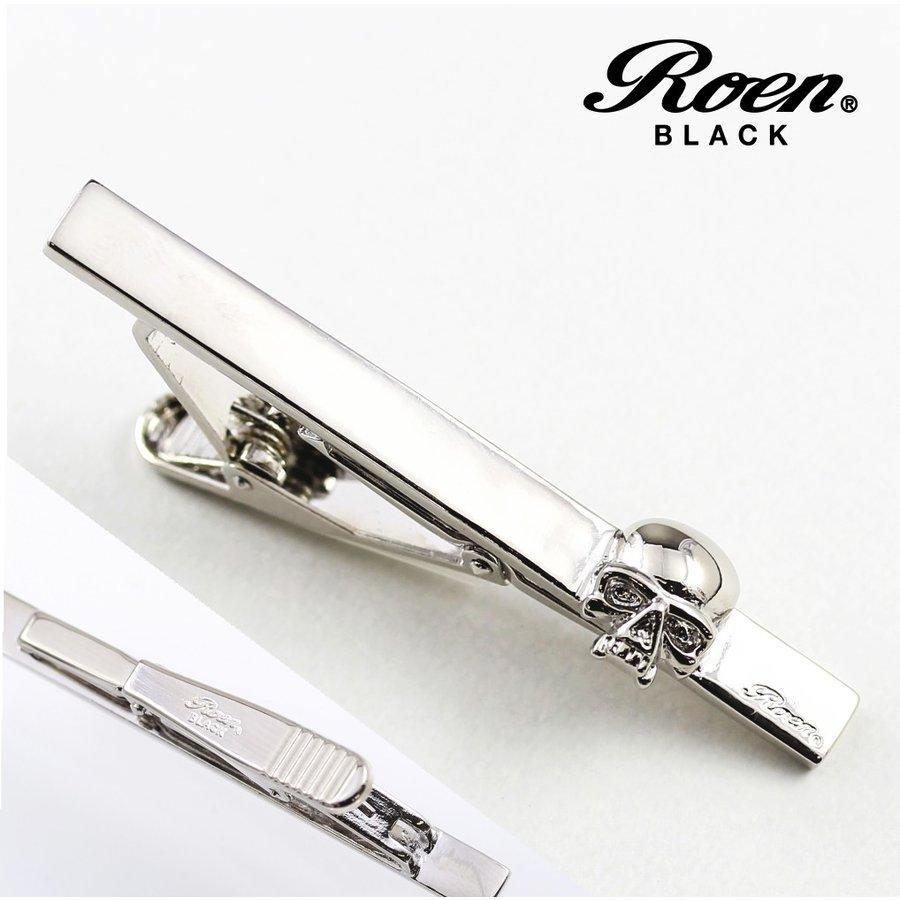 卓抜 自分らしく生きることの大切さを知ってる人たちへ Roen Black ロエン アクセサリー メンズ タイピン タイバー プレゼント ギフト スーツ ネクタイ シルバー スカル 返品交換不可 就職祝い ROT-004