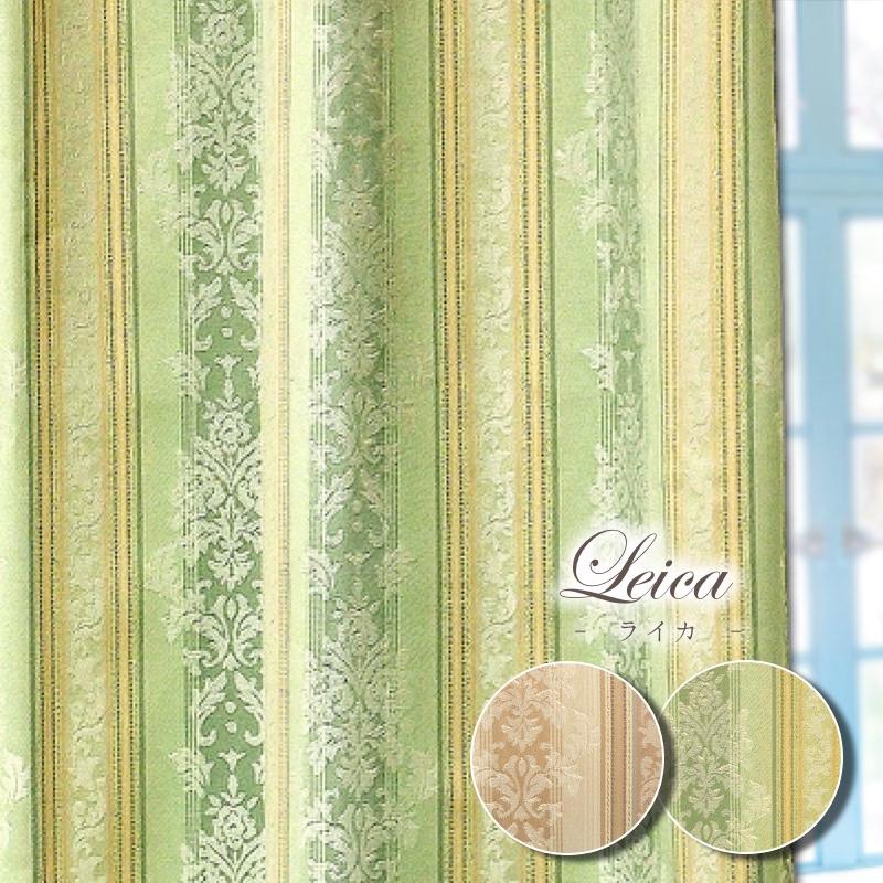 織り柄遮光カーテン オーダーカーテン 遮光カーテン 贈答品 装飾織り 1枚入り 今季も再入荷 ライカ 丈40-178cm 巾40-100cm