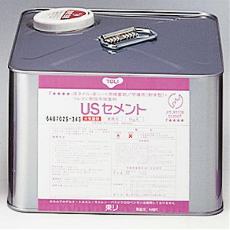 USセメント 9kg 中サイズ 25平米施工可能 東リ 接着剤