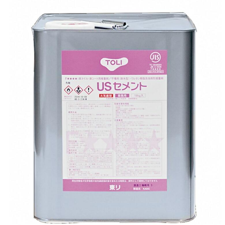 USセメント 18kg 大サイズ 18kg 50平米施工可能 50平米施工可能 東リ 東リ 接着剤, 着物ひととき:4afaf14d --- sunward.msk.ru