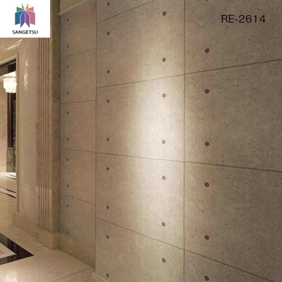 楽天市場 壁紙 コンクリート調 のりなし サンゲツ グレー クロス Re