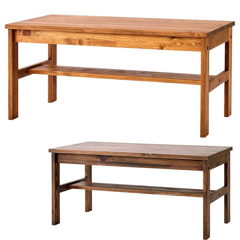 センターテーブル ローテーブル SOME リビングテーブル 90 パイン無垢材 シンプル カントリー