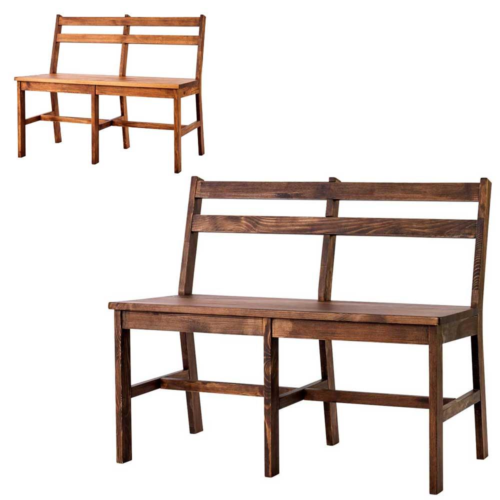 ダイニングチェア ダイニングベンチ 背もたれ付 SOME パイン無垢材 木製 シンプル カントリー 2人用