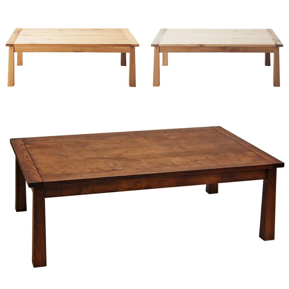 【エントリーでポイント10倍!】こたつテーブル Bran 長方形 120×75cmタイプ ナラ オーク 北欧モダン ヴィンテージ調