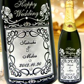 記念日をオシャレに演出 送料無料 専用箱ラッピング付 キラキラデコ 名入れ高級シャンパン《パイパー ロゼ 》ギフト お祝い セール品 メッセージカード対応可能 名前入り 絶品 贈答 プレゼント 名入れ