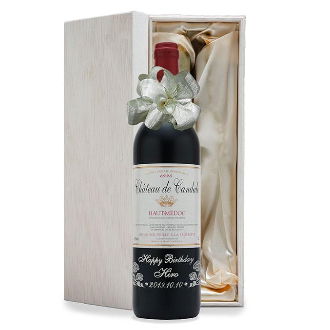 送料無料 名入れスワロ装飾入☆ 1995年 平成7年 ワイン:シャトー ベレールラグラーヴ 赤 木箱ラッピング付 贈答 数量は多 ギフト 名入れ おすすめ特集 名前入り プレゼント お祝い メッセージカード対応可能