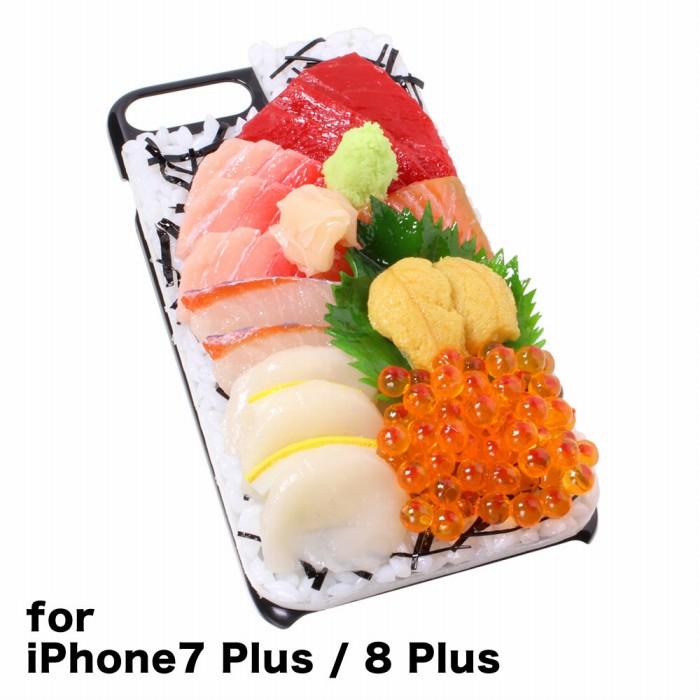 【メール便不可】食品サンプル屋さんのスマホケース(iPhone7 Plus&iPhone8 Plus:海鮮丼)食品サンプル 5.5 カバー 雑貨 食べ物 スマートフォン iPhone7 iPhone8 iphoneケース