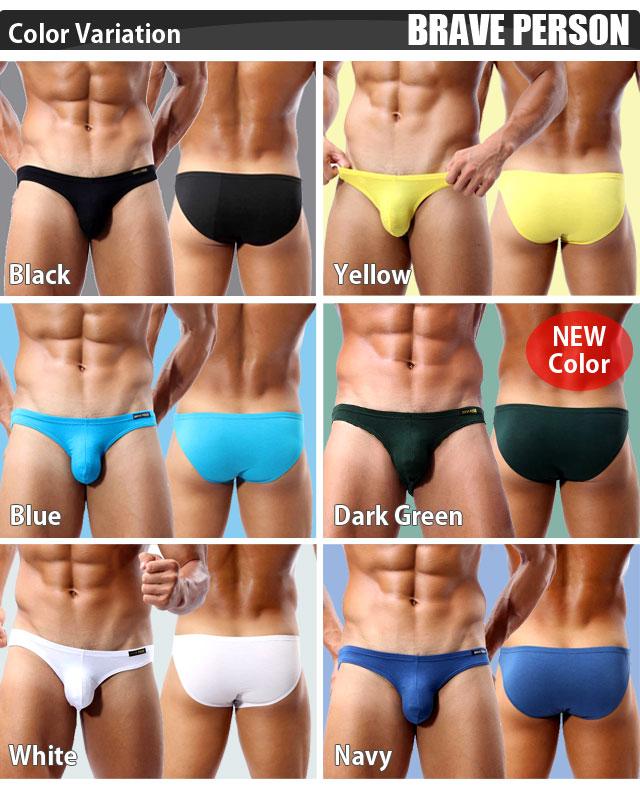 BRAVE PERSON men's Super bikini [men / inner / bikini / planimeter / ガードルアンダー / bout underwear / sexy / underwear / men's / hipster/m-L / simple /UnderWear / ブレイブパーソン /SAPPY / genuine.