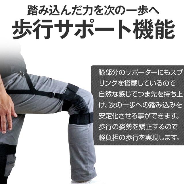 【作業アシストウェア】ワーキングパワースーツ&膝サポーターセット[working power suit KITORA キトラ][][男女兼用 ベスト 上下セット 腰痛軽減 腰痛対策 中腰作業アシスト 腰サポート歩行運動アシスト 躓き防止 ブラック ホワイト S M L LL 3L 4L 5L 6L]