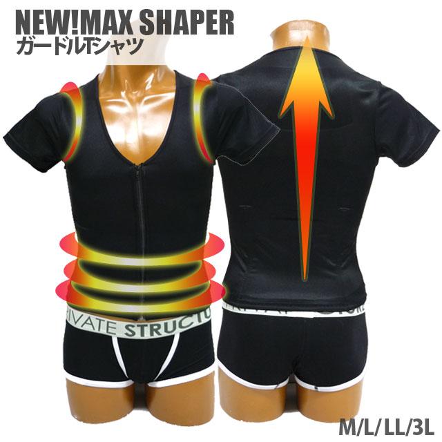 【補正下着 メンズ】[送料無料]NEW MAX SHAPER ガードルTシャツ[kitora キトラ][マックスシェイパー][メンズガードル 補正下着 矯正下着 男性用 Mens 最強補正 腰補正 姿勢補正 半袖 M L LL 3L ブラック ベージュ]