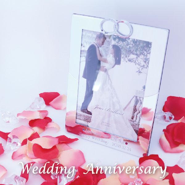 名入れ 結婚・結婚記念日に最適な 高級 リング フォトフレーム / 写真たて【消えない想い出】ブライダル♡ウェディングフォト♡2L判 スワロフスキー付き《指輪 縦》