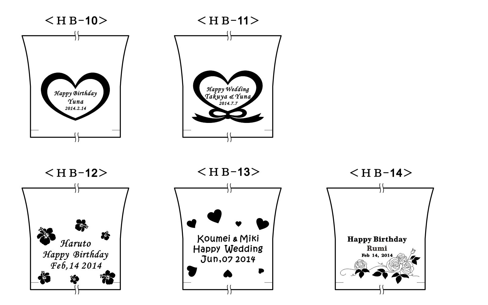 少走了,喝啤酒並選擇設計 / 可愛 / 櫻桃開花模式 / 貓咪 / 粘貼 / 名稱放的放消息,過去的訂單 3000 日元 pokkiri 檢查兩個眼鏡。 / 禮品 / 航運 / 免費