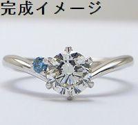 リング空枠 エンゲージリング(婚約指輪)にお勧めデザインV字 メレ入り指輪空枠pt900 加工込み