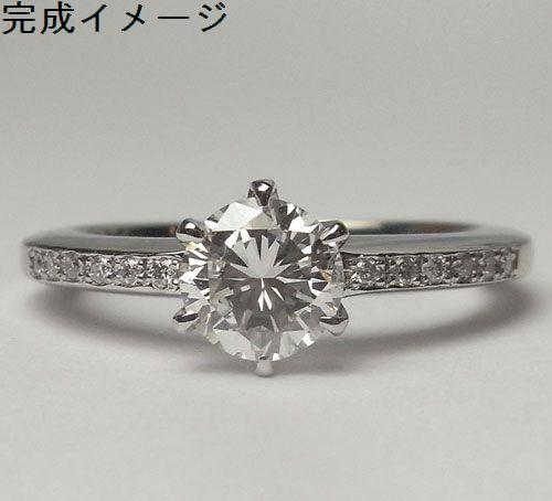 リング空枠 エンゲージリング(婚約指輪)にお勧めデザイン。メレダイヤ入り細腕 指輪空枠 加工込み