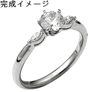 【ジュエリーリフォーム・セミオーダー空枠】エンゲージリング(婚約指輪)にお勧めデザイン。マーキスメレダイヤ入りリング枠