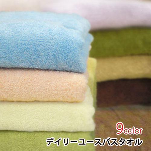 【送料無料】日本製 デイリーユース バスタオル10枚セット 部屋干し用 抗菌 防臭 日本製 国産 福袋 ギフト