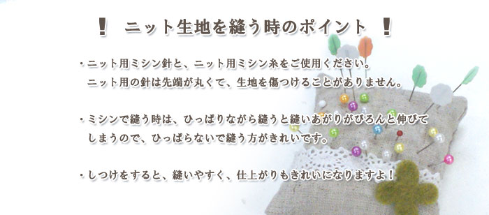 It's just 500 yen! Exciting variety ski bags set 02P24Jun11.