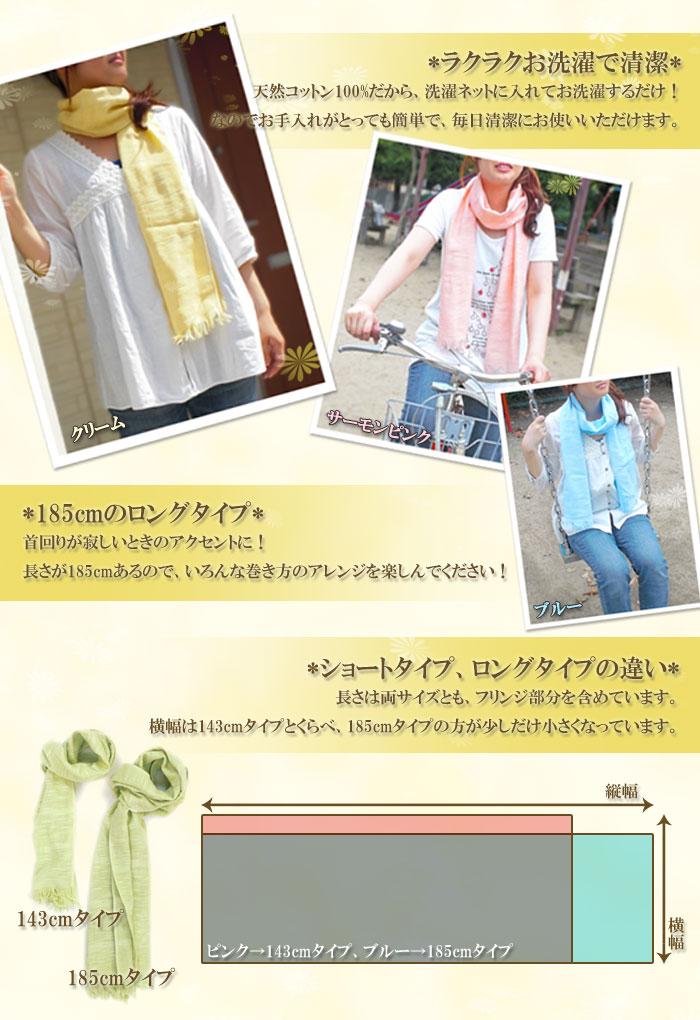 ◆ your walk for cotton gauze scarf long set of 2 ◆ towel unisex ladies men's Japan-02P24Jun11