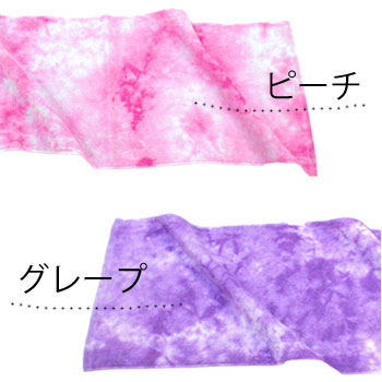 ◆ 02P24Jun11 made in five colors of irregularity dyeing daily use face towel set ◆ antibacterial deodorization Japan