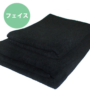 • Hard use for high durability two-way fiber face towel * Dundee black * ◆ Japan-02P24Jun11