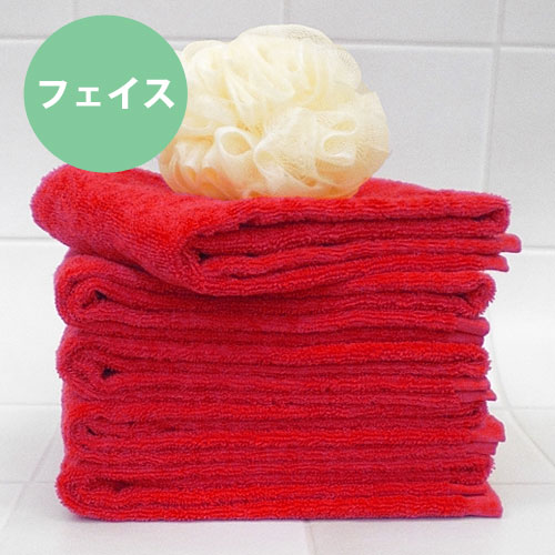 • Hotel hard use for ultra high durability bi-line volume face towel * passion red * ◆ antibacterial deodorant Japan-02P24Jun11