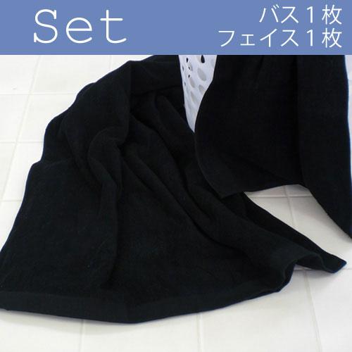 • Hard use for high durability bi-yarn bath towel 1 face towel one piece set * Dundee black * ◆ Japan-02P24Jun11