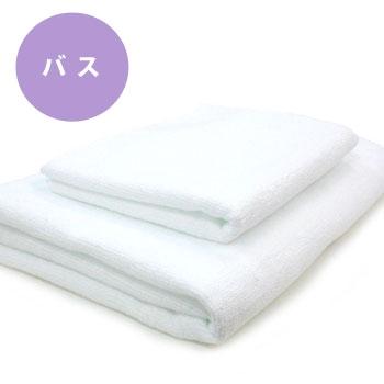 ◆ hard use for heavy-duty bi-yarn bath towel * pure white * ◆ Japan-02P24Jun11