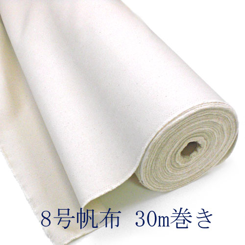 Made in Japan No. 8 canvas cloth round rolls (off-white / off-white) 1 30 m 02P24Jun11