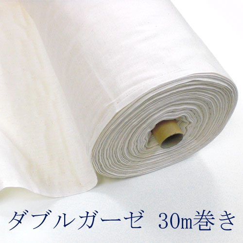 Japan-made cotton double gauze fabric round rolls (off-white / off-white) 1 30 m 02P24Jun11